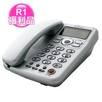 R1【福利品】NETT來電顯示有線電話NT-609