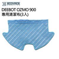 【Ecovacs】DEEBOT OZMO 900掃地機專用清潔布(3入)