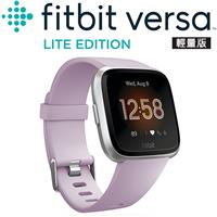 Fitbit Versa Lite 智慧手錶(銀框淺粉紫錶帶)
