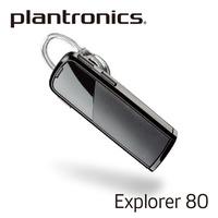 繽特力 Explorer 80  藍牙3.0 藍牙耳機