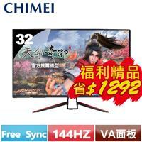 【福利精品★】奇美CHIMEI 32型VA電競螢幕 ML-32G10F