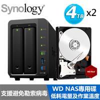 【超值組】Synology DS718+ 搭 WD 紅標 4T NAS碟x2