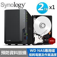 【超值組】Synology DS218+ 搭WD 紅標 2T NAS碟x1