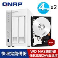 【超值組】QNAP TS-231P 搭WD 紅標 4T NAS碟x2