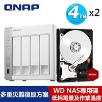 【超值組】QNAP TS-431P 搭WD 紅標 4T NAS碟x2