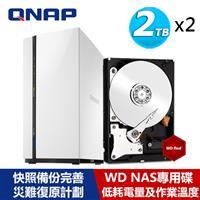 【超值組】QNAP TS-228A 2Bay搭WD 紅標 2T NAS碟x2