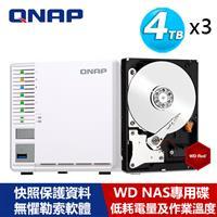 【超值組】QNAP TS-351-2G 搭WD 紅標 4T NAS碟x3