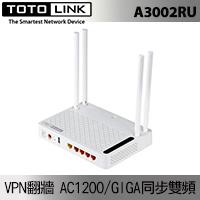 TOTO LINK A3002RU AC1200 Gigabit路由器