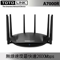 TOTOLINK A7000R 旗艦級雙頻 Giga 無線路由器