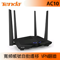 Tenda AC10 1200M 4天線高功率Giga路由器