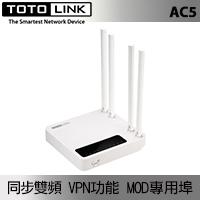 TOTOLINK AC5 AC1200 雙頻WiFi路由器