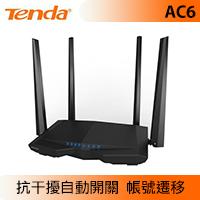 Tenda AC6 1200M 雙頻高功率路由器