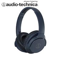 鐵三角 ATH-ANC500BT 無線抗噪耳機 (藍色)