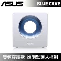 【智能家居專用】ASUS華碩 BLUE CAVE AC2600 雙頻WiFi無線路由器