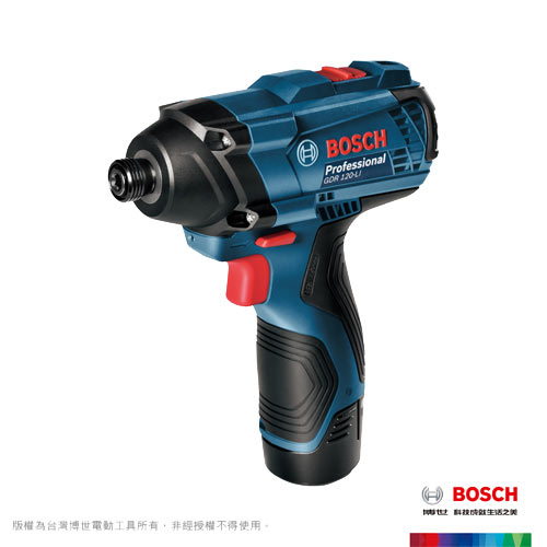 BOSCH 12V 鋰電衝擊式起子機 GDR 120-LI