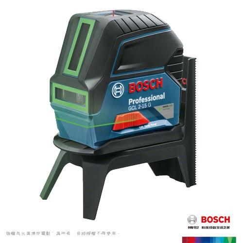 BOSCH綠光多功能點線雷射儀GCL 2-15 G Professional(0601066J00)