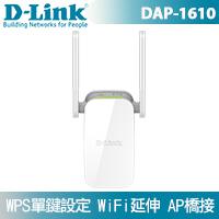 D-Link 友訊 DAP-1610 無線訊號延伸器 AC1200