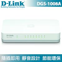 D-Link 友訊 DGS-1008A 8埠 桌上型網路交換器