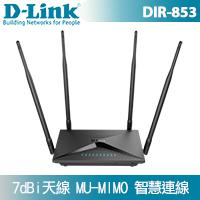 D-Link 友訊 DIR-853 AC1300 雙頻Gigabit無線路由器
