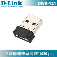 D-Link 友訊 DWA-121 11n 150M 迷你 USB 無線網路卡
