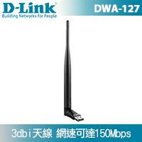 D-Link 友訊 DWA-127 11n 150M 高增益無線網卡