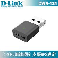 D-Link 友訊 DWA-131 11n 300M 無線網路卡