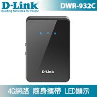 【4G網路分享】D-Link 友訊 DWR-932C LTE Cat.4 行動Wi-Fi分享器