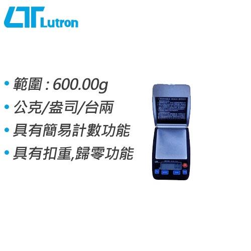 Lutron路昌 口袋磅秤 GM-601