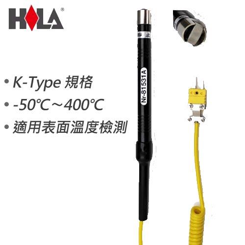 HILA海碁 表面加強型溫度棒 400℃ NR-81531A TP104A