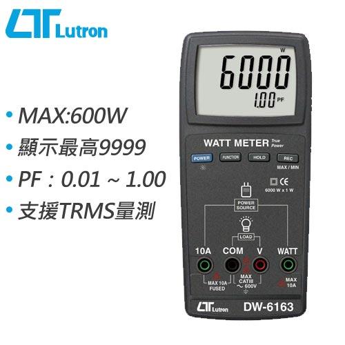 Lutron路昌 YK-2005系列WINDIWS專用軟體 DL-2005