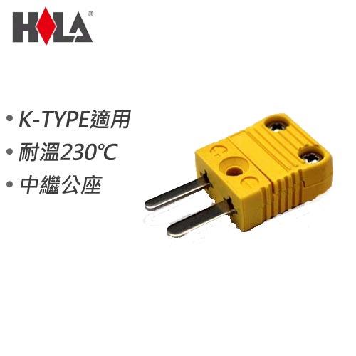 HILA海碁 K型快速頭 公頭  230° TP-H