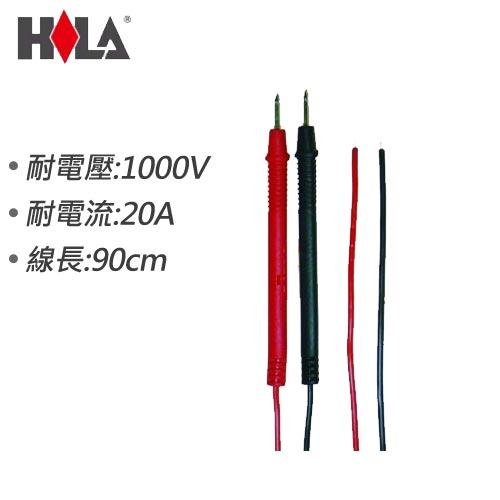 HILA海碁 名片型用測棒 FC-01 (需焊接)