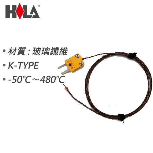 HILA海碁 環境溫度測試線 480° TP-103H