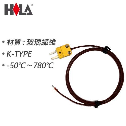 HILA海碁 環境溫度測試線 780° TP-103HK