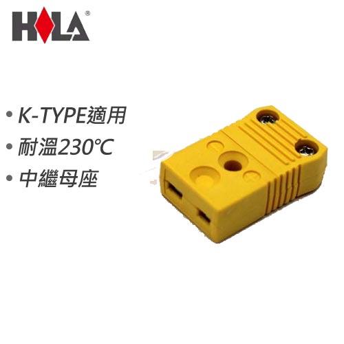 HILA海碁 K型快速頭 母頭  230° TP-M