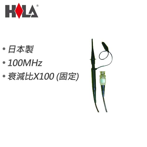 HILA海碁 100MHz示波器測試棒 CP-241