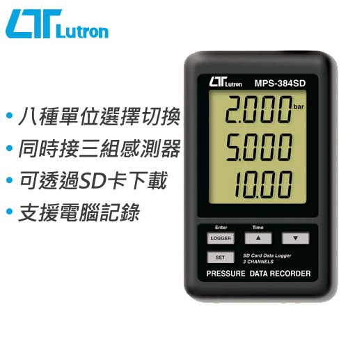 Lutron路昌 記憶式壓力計 MPS-384SD