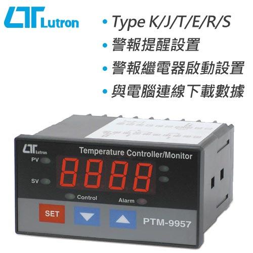 Lutron路昌 溫度控制監控顯示錶 PTM-9957