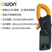OWON 交流電流勾錶 CM240