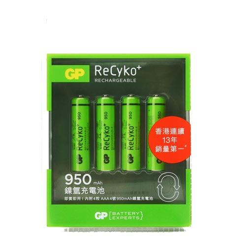 GP超霸950mAh4號ReCyko低自放充電池4入