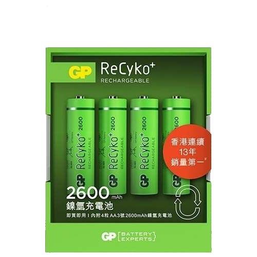 GP超霸2600mAh3號ReCyko低自放充電池4入
