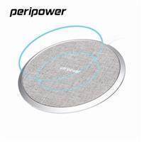 Peripower PS-T06 灰色 無線充系列 鋁合金織布充電盤