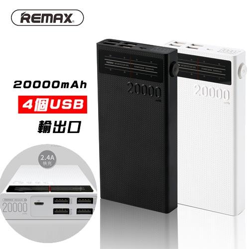REMAX 20000mAh 收音機造型行動電源 黑色