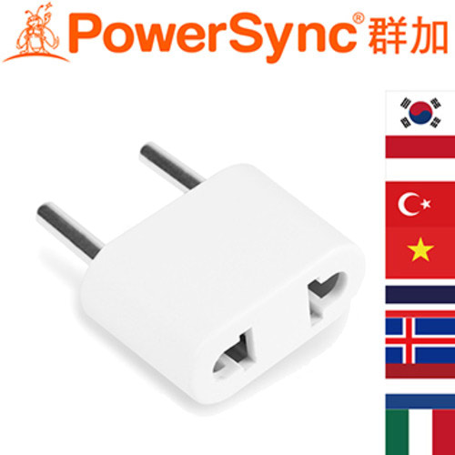 PowerSync群加TPATM1CA9A旅行用轉接頭(FR)-二插轉圓腳