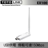 TOTO LINK EX100 可攜式無線訊號強波器