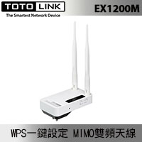 【WI-FI擴充款】TOTOLINK EX1200M 雙頻無線訊號強波器