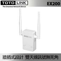TOTOLINK EX200 無線訊號延伸器