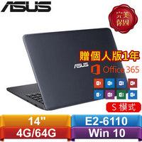 ASUS華碩 L402WA-0082BE26110 14吋筆記型電腦 紳士藍