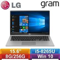 LG Gram 15Z990-G.AA52C2 15.6吋 極致輕薄筆電 銀
