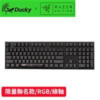 【Ducky x RAZER】 Ducky One 2 RGB  RAZER 綠軸 聯名款 電競鍵盤